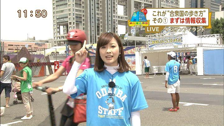 mikami20130719_05.jpg