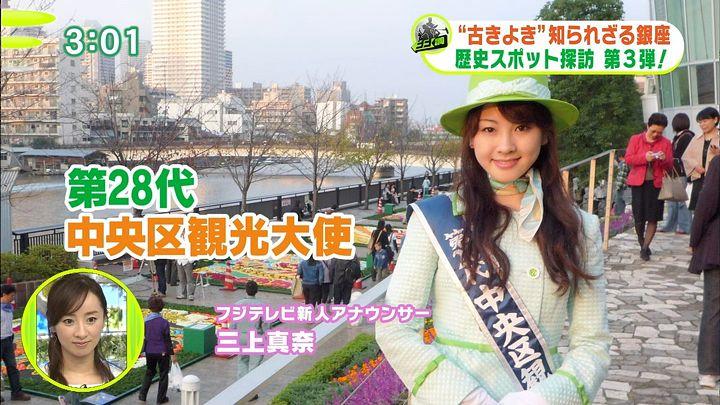 mikami20130812_07.jpg
