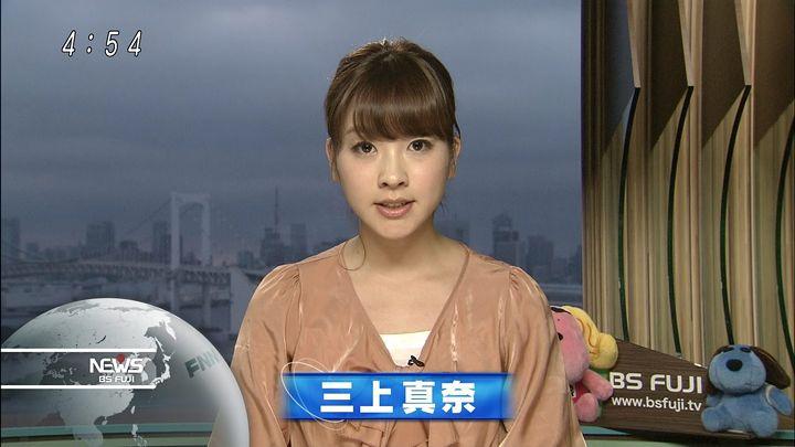 mikami20131006_04.jpg
