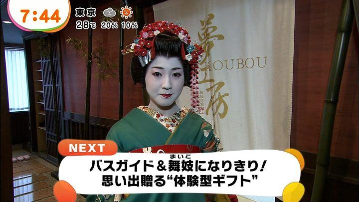 mikami20131008_02.jpg