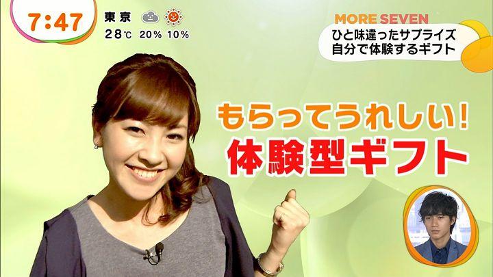 mikami20131008_04.jpg