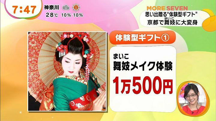 mikami20131008_05.jpg