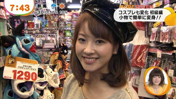 mikami20131011_86.jpg