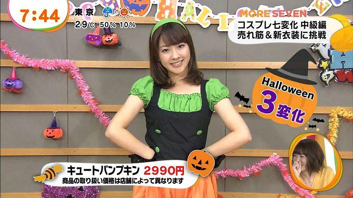mikami20131011_94.jpg