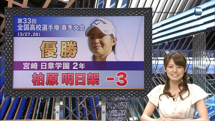 miyazawa20130328_12.jpg