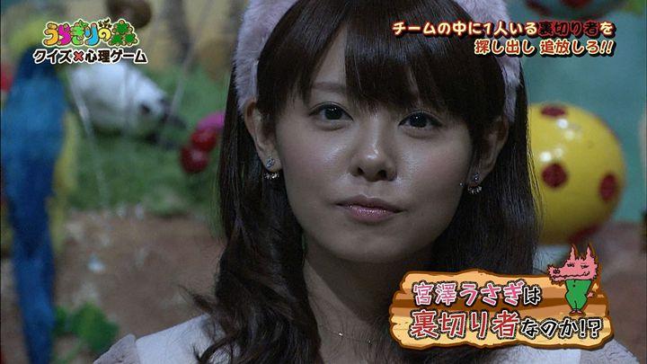 miyazawa20130329_06.jpg