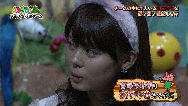 miyazawa20130329_07.jpg