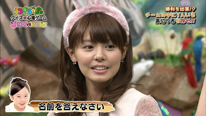 miyazawa20130329_18.jpg
