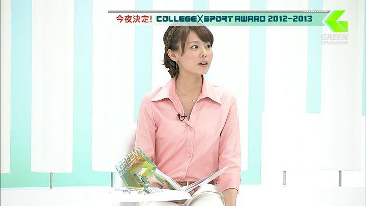 miyazawa20130329_39.jpg