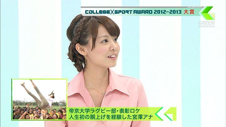 miyazawa20130329_49.jpg