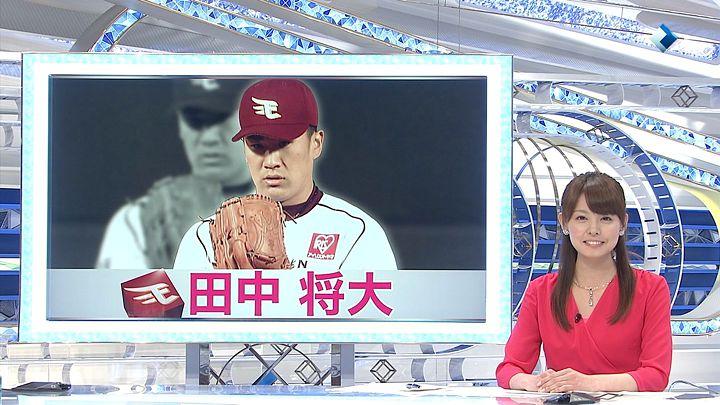 miyazawa20130402_03.jpg