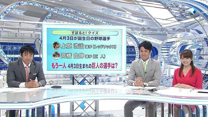 miyazawa20130402_08.jpg