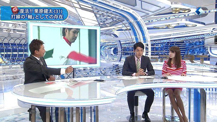 miyazawa20130404_11.jpg