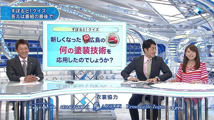 miyazawa20130404_15.jpg