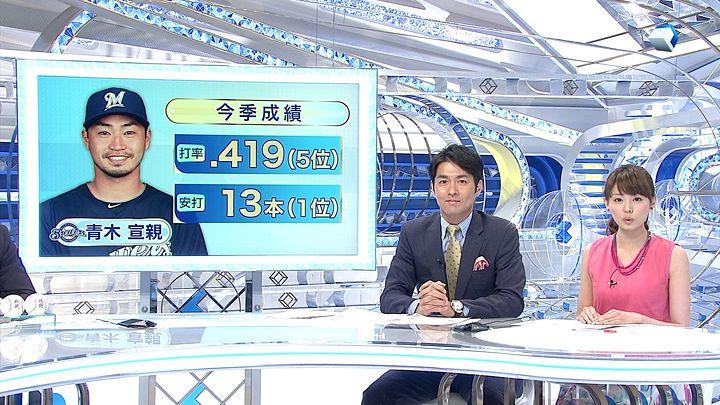 miyazawa20130410_05.jpg