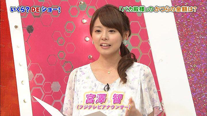 miyazawa20130410_12.jpg