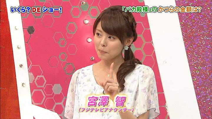 miyazawa20130410_13.jpg