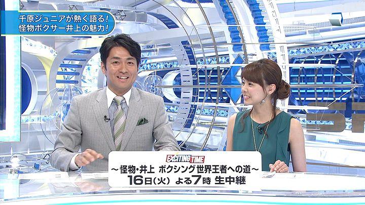 miyazawa20130411_06.jpg