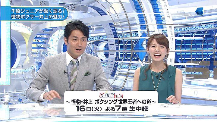 miyazawa20130411_07.jpg