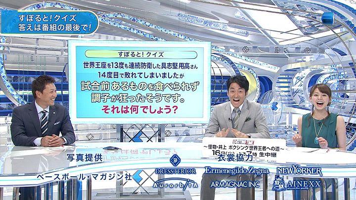 miyazawa20130411_12.jpg