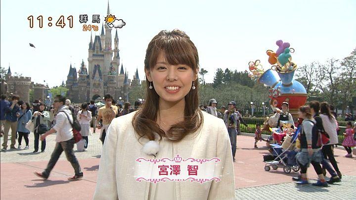 miyazawa20130415_01.jpg