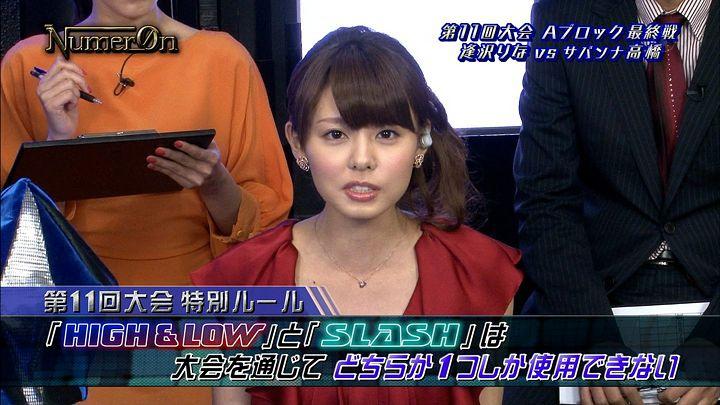 miyazawa20130415_09.jpg