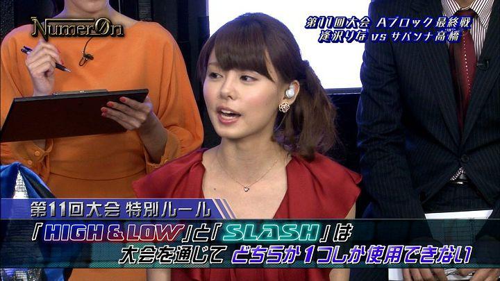miyazawa20130415_10.jpg