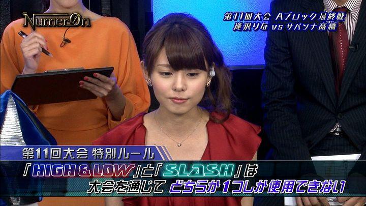miyazawa20130415_11.jpg