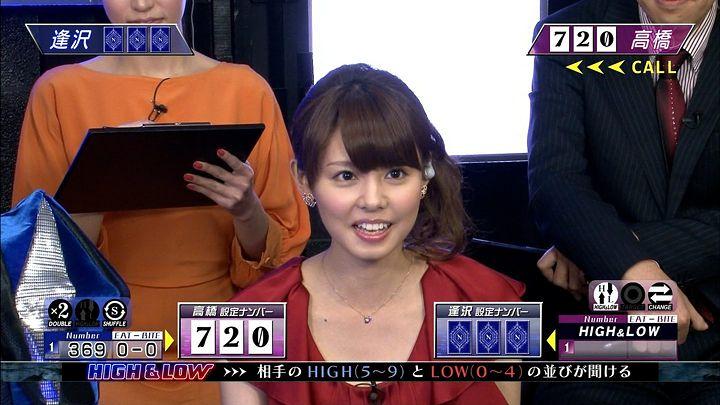 miyazawa20130415_12.jpg