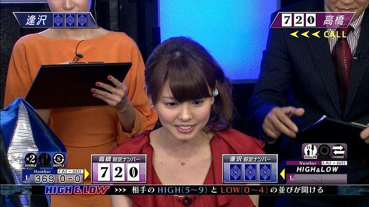 miyazawa20130415_13.jpg
