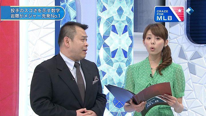 miyazawa20130416_07.jpg