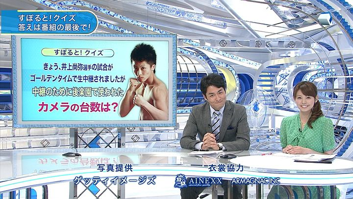 miyazawa20130416_09.jpg