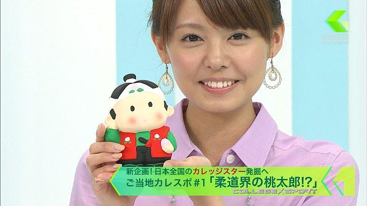 miyazawa20130426_05.jpg