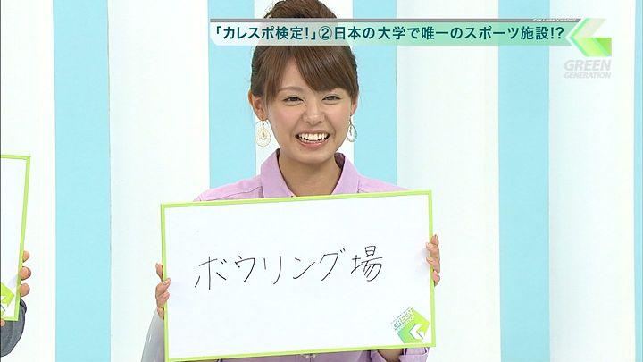 miyazawa20130426_08.jpg