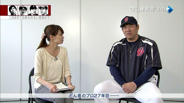 miyazawa20130516_04.jpg