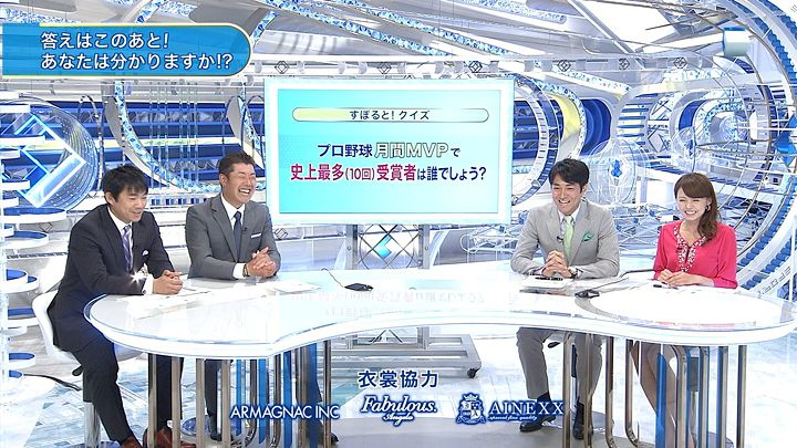 miyazawa20130516_07.jpg