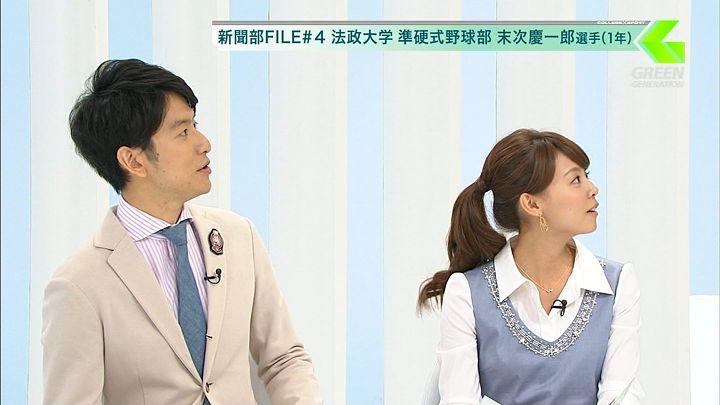 miyazawa20130518_03.jpg