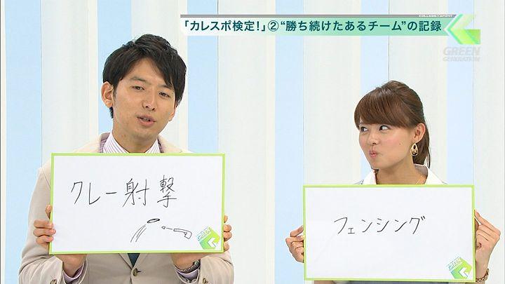 miyazawa20130518_07.jpg