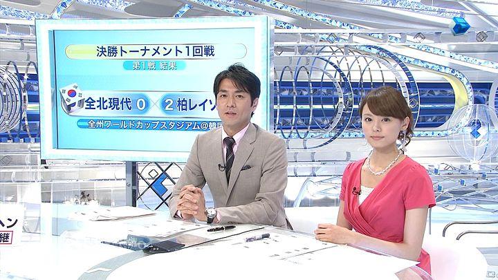 miyazawa20130522_06.jpg