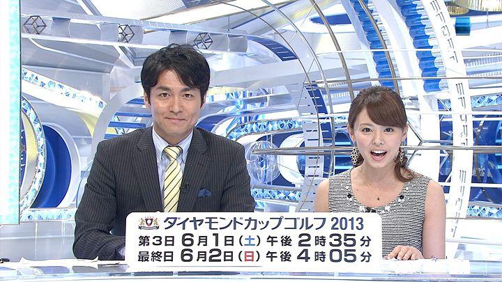 miyazawa20130530_03.jpg