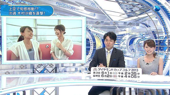 miyazawa20130530_11.jpg