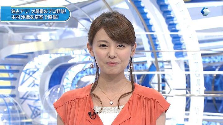miyazawa20130606_02.jpg