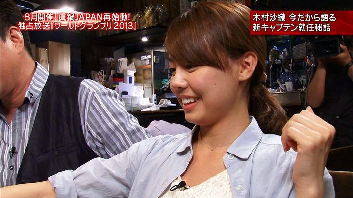 miyazawa20130616_08.jpg