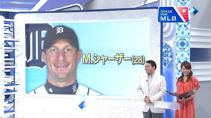 miyazawa20130625_10.jpg