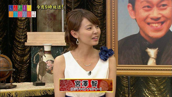 miyazawa20130629_01.jpg