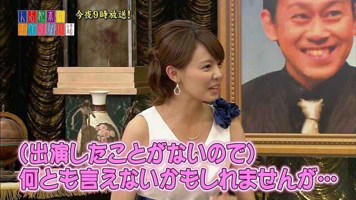 miyazawa20130629_03.jpg