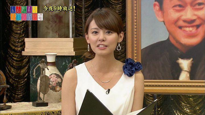 miyazawa20130629_05.jpg