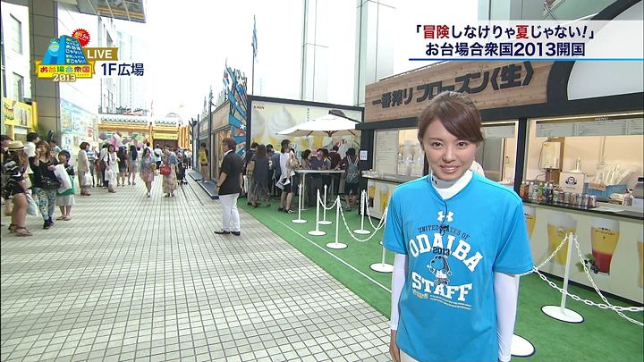 miyazawa20130713_07.jpg