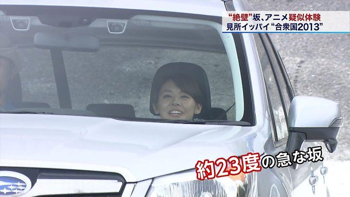 miyazawa20130713_08.jpg