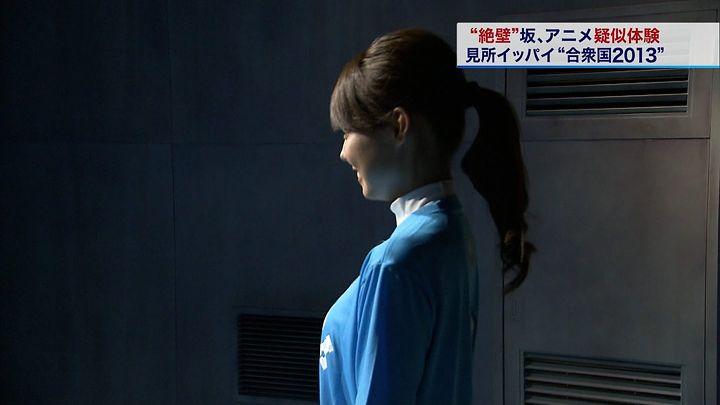 miyazawa20130713_09.jpg
